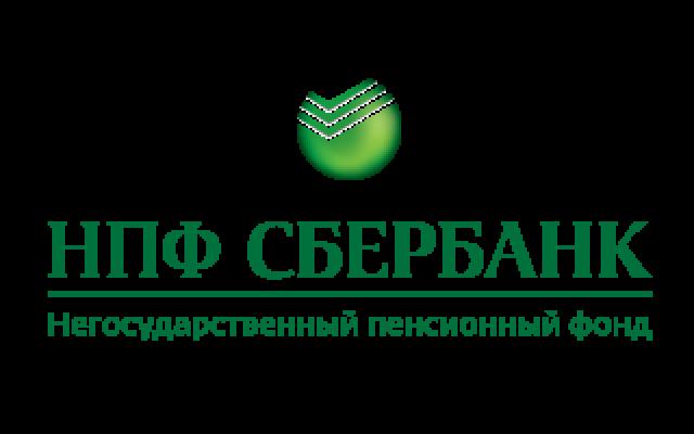 Сбербанк россии негосударственный пенсионный фонд личный кабинет расчет пенсии фсин калькулятор онлайн